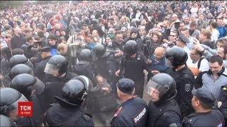 Учасникам антикорупційної акції у Росії загрожує до десяти років за ґратами