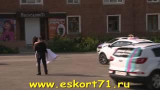 Свадебный Эскорт Kia Sportage в Новомосковске