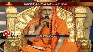 Sree Vidyaranya Bharathi Maha Swami Pravachanam on 10th Day of Bhakthi TV Koti Deepothsavam