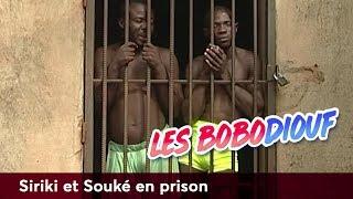 Siriki et Souké en prison - Les Bobodiouf - Saison 1 - Épisode 93