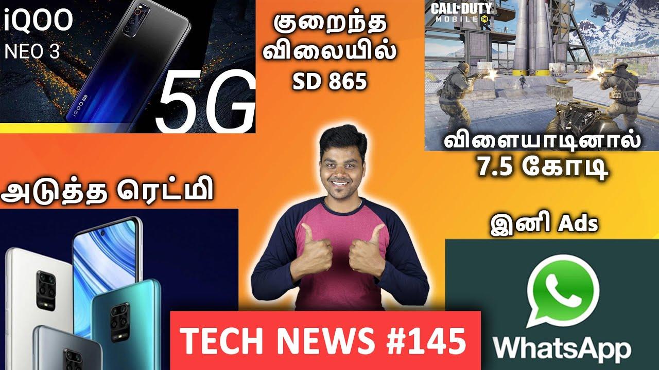 Prime # 145: Oneplus Z, $ 1M Precio para juegos, anuncios de Whatsapp, móvil 5G más barato, Realme X50 + vídeo