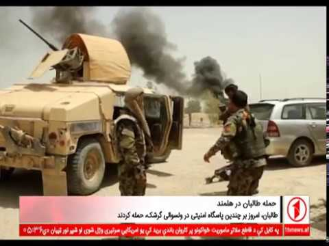 Afghanistan Dari News.4.8.2017 خبرهای افغانستان