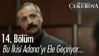 Bu ikisi Adana'yı ele geçiriyor - Bir Zamanlar Çukurova 14. Bölüm