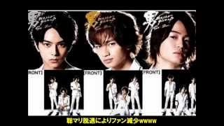【PV】男 never give up / Sexy Zone