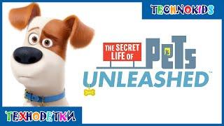 Тайная жизнь домашних животных: Без присмотра | The Secret Life of Pets: Unleashed [iOS gameplay]