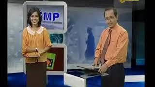 TV Edukasi - Sifat-Sifat Zat - Bagian 1
