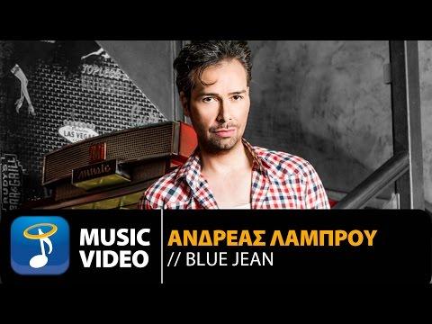 Ανδρέας Λάμπρου - Blue Jean (Official Music Video HD)
