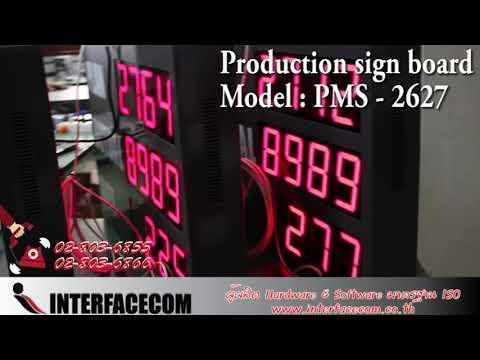 379 - รีวิว PRODUCTION SIGN BOARD  2627A