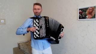 Вадим Тимофеев Яблочко прекрасная игра