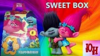 Распаковка игрушек СВИТ БОКС  Большой подарочный набор SWEET BOX Trolls Обзор игрушек #2