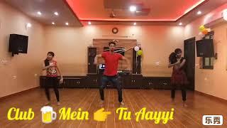Tere Naal Nachna | Nawabzaade | Badshah | Easy Dance Choreography |SUREN Prajapat