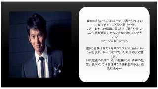 織田裕二が、WOWOWで今秋連ドラ主演。