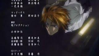 Death Note (デスノート) Ending 2 HD