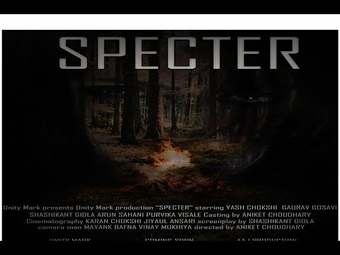 SPECTER || Horror short film|| Trailer|| By Unity Mark Films|| fictional short film || .