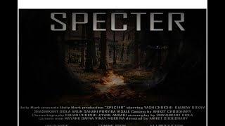 SPECTER    Horror short film   Trailer   By Unity Mark Films   fictional short film    .