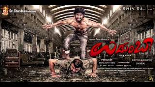 Udumba kannada movie posters