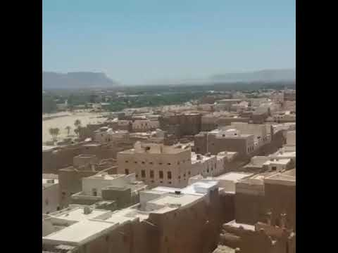 Easy travel to Yemen