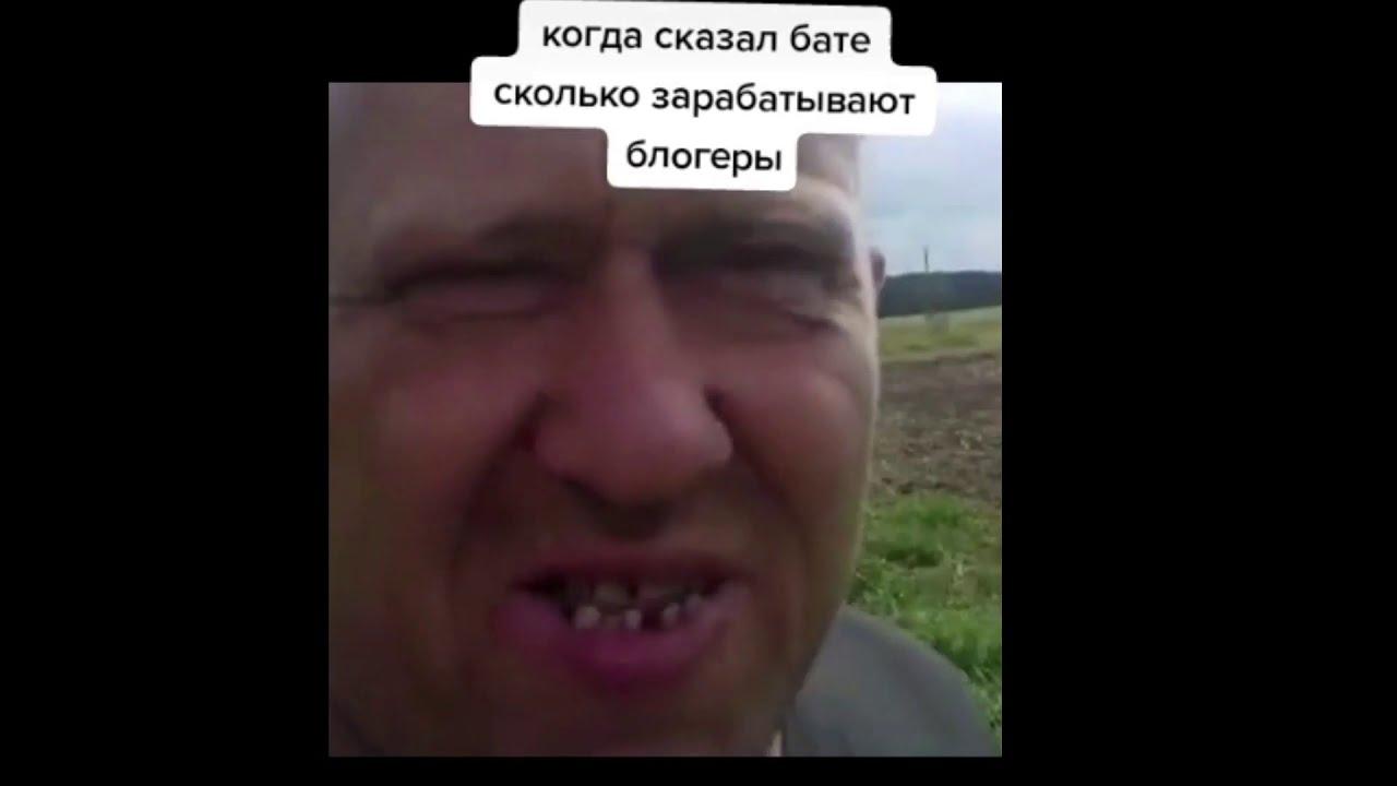 Tik Tok-Лучшее/смешная подборка/приколы из ТИК ТОКА/Жизненные мемы