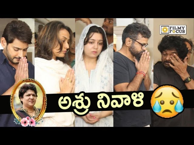 Top Celebrities Condolence to BA Raju Wife BA Jaya : Full Video - Filmyfocus.com