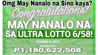 Ulta Lotto 6/58 OCT 14,2 winners sa mahigit 1B|Ultra Lotto 6/58 result |Lotto result