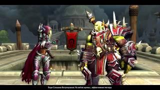 Блог Кирасера. Warcraft - бета Battle for Azeroth. Часть 1, Битва за Лордерон