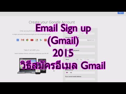 Gmail Sign up Email [2015] - วิธีสมัครอีเมล Gmail ใหม่ล่าสุด
