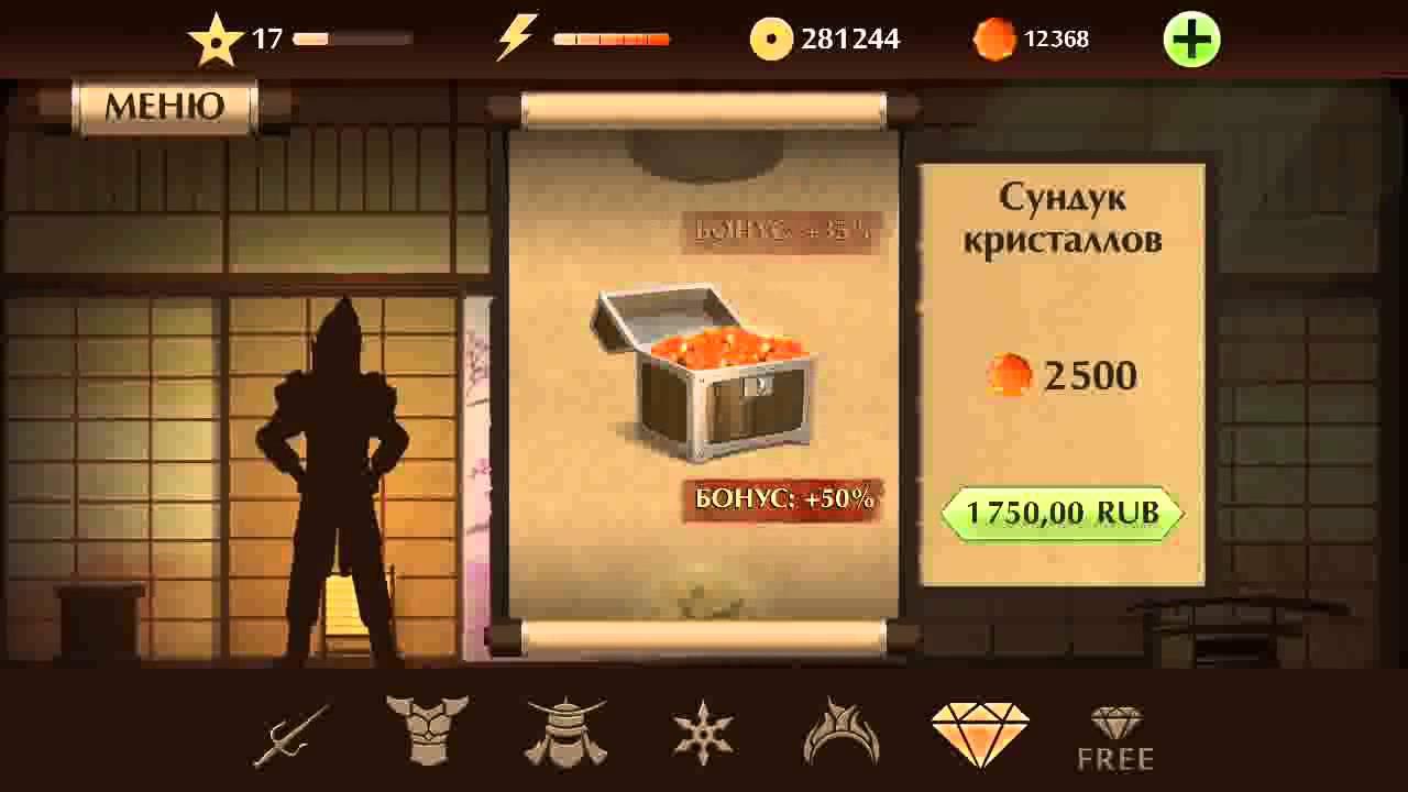 Orange программу для игр