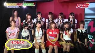 2014年2月13日放送の『つんつべ♂ バク音』バックナンバー#122 放送局:...