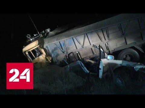 ДТП под Курском унесло жизни 5 человек - Россия 24