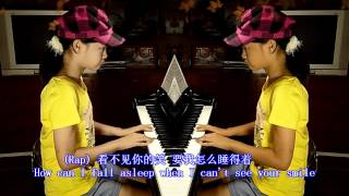 周杰倫 -  彩虹 Cai Hong - Rainbow(Piano)