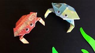 Geldscheine falten: Krabbe - Geld falten zum Basteln lustiger Geldgeschenke - Origami Krebs