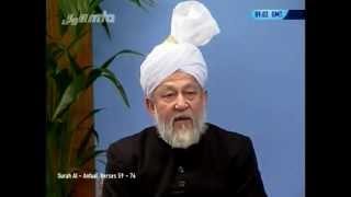 Tarjumatul Quran - Sura' al-Anfal [The Booty]: 59-62.