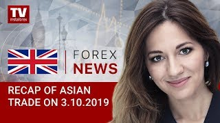 InstaForex tv news: 03.10 .2019: USD rises slightly (USDX, USD, JPY, AUD)