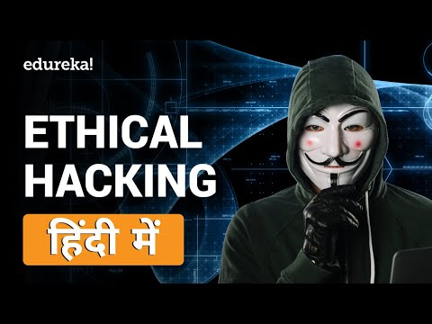 Ethical Hacking Tutorial in Hindi 🐱‍💻 | Ethical Hacking Course 💻 in Hindi | Edureka Hindi