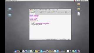 Программирование на C++.Урок 002.Пространство имён стандартной библиотеки.