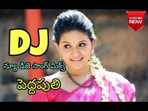 New Dj Pedda Puli Song mix By Dj || Raj 9701063090 ||