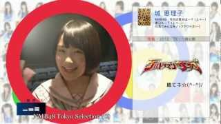 17 2012.03.30 ON AIR (東京) 【出演】 城恵理子 Eriko JO (NMB48 teamM)