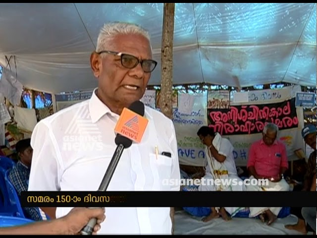 Anti-Mining protest at Alappad enters 150th day