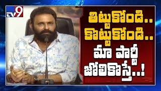 YCP Kodali Nani attacks Chandrababu and Pawan Kalyan - TV9
