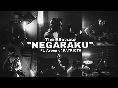 Negaraku-Joe flizzow,Altimet,Sonaone & Faizal Tahir (Cover by The Alleviate ft. Ayeen of Patriots)