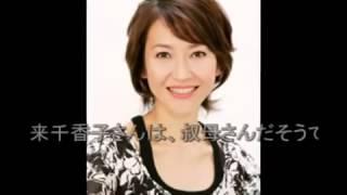 NHK朝ドラ「花子とアン」でも、ひときわ存在感のある賀来賢人(かく けん...