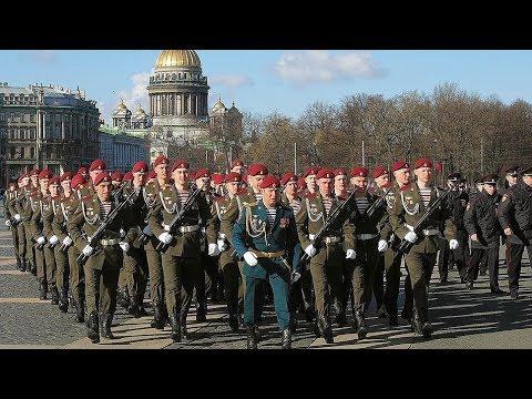 Санкт-Петербург. Парад Победы 2018. Прямая трансляция