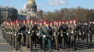 Смотреть видео Санкт-Петербург. Парад Победы 2018. Прямая трансляция онлайн
