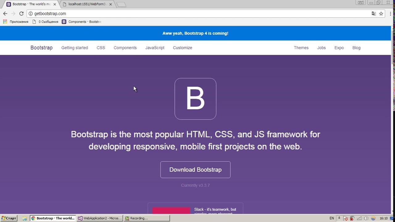 How to create responsive website in asp.net c#