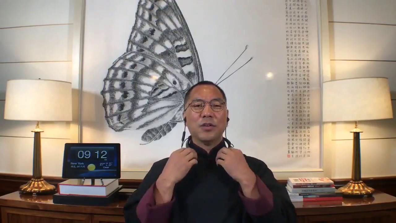 2017年6月30日郭文贵爆料革命—王岐山与多个知名女星