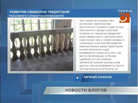 Новости блогов. Эфир передачи от 05.06.2019