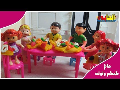 لعبة طمطم وتوتة والعيلة فى مطعم البيتزا يم يم🍕🍕  أجمل  ألعاب الدمى والعرائس للأولاد والبنات