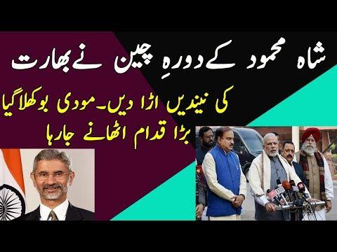 Riast e Pakistan & Imran Khan Success On International Page