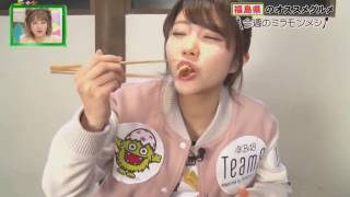 Video 170305 Mirai Monster -  Mogi Kasumi download MP3, 3GP, MP4, WEBM, AVI, FLV November 2017