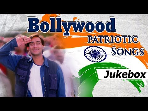 Bollywood Best Patriotic Songs [HD] | Republic Day Special | Hindi Patriotic Songs